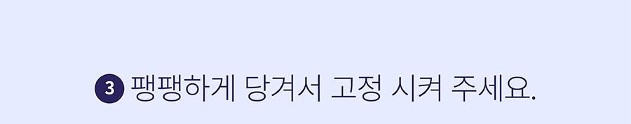 닥터설 터그 낚시대 (실타래/터그링)-상품이미지-23