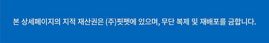 헌팅마켓 큐티업 코스튬 모자 (토끼/꿀벌)-상품이미지-1