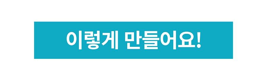 it 츄잇 소형견용 (플레인/산양유)-상품이미지-20