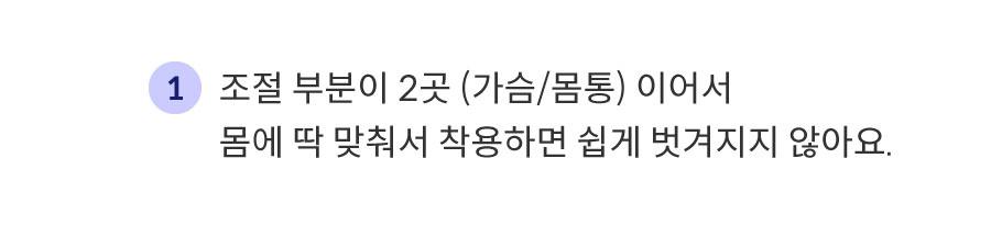 닥터설 딸칵하네스&길이조절 리쉬-상품이미지-21