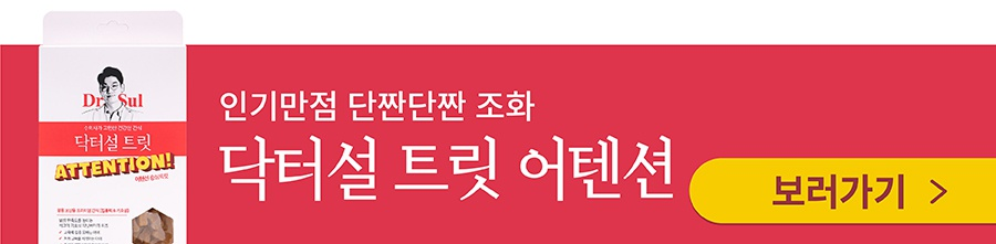 닥터설 트릿 대용량 (80g*6개)-상품이미지-8