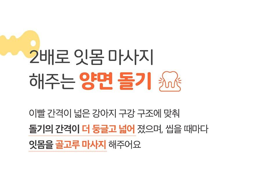 [오구오구특가]it 더 잇츄 옐로우 s (10개입)-상품이미지-9
