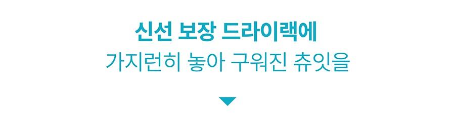 it 츄잇 중대형견용 (플레인/산양유)-상품이미지-27
