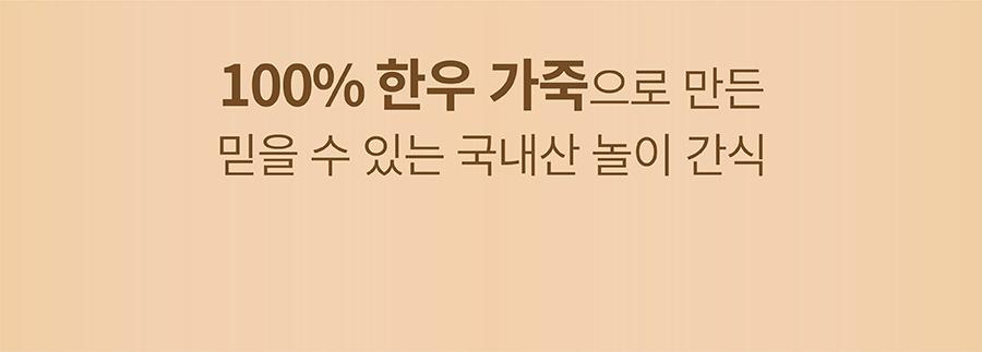 [오구오구특가]it 츄잇 산양유 (3개세트)-상품이미지-12